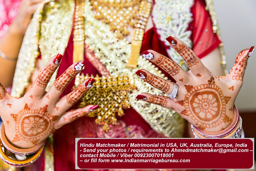 About US - Pakistani Matrimonial, Pakistani Rishta, Sunni marriage
